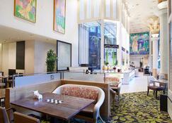 Hotel New Otani Hakata - Фукуока - Lobby