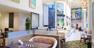 Hotel New Otani Hakata - Fukuoka - Recepción