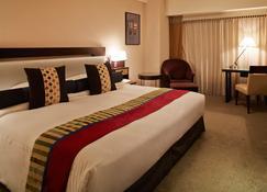 Hotel New Otani Hakata - Fukuoka - Bedroom