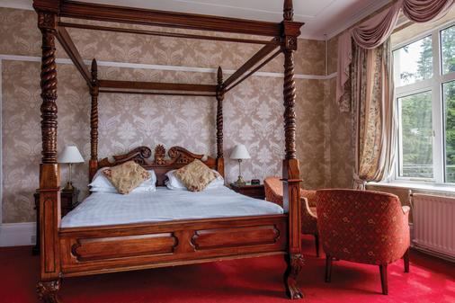 Langdale Chase Hotel - Windermere - Κρεβατοκάμαρα