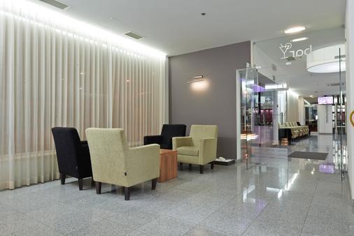 Azinheira Hotel - Fátima - Lobby
