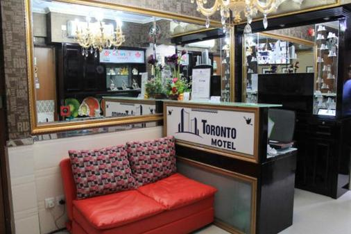 Toronto Motel - Hong Kong - Hallway