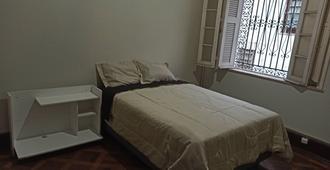 Casinha Tropical - Rio de Janeiro - Schlafzimmer