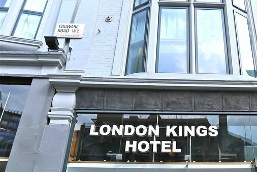 London Kings Hotel - Londra - Edificio