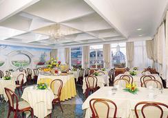 Comfort Hotel Bolivar - Roma - Ristorante