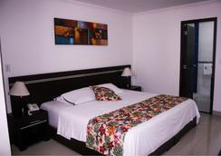 第六大道酒店 - 卡利 - 卡利 - 臥室