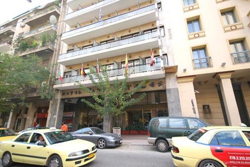 Aristoteles Hotel - Ateena - Rakennus