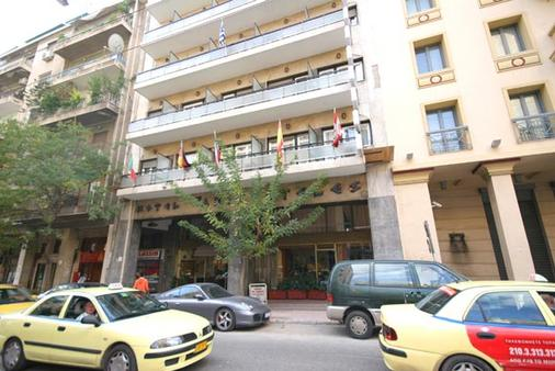Aristoteles Hotel - Athens - Building