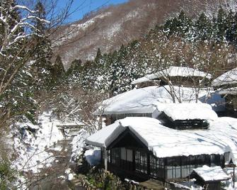 Houshi Onsen Chojukan - Minakami - Venkovní prostory