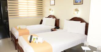 Hotel La Siesta - Santa Cruz de la Sierra - Habitación
