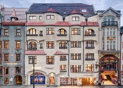 Stage 12 Hotel By Penz - Innsbruck - Building