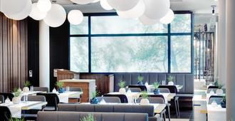Stage 12 Hotel By Penz - Innsbruck - Dining room