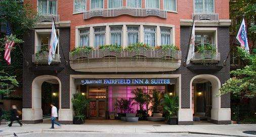 Fairfield Inn & Suites by Marriott Chicago Downtown/Magnificent Mile - Chicago - Rakennus