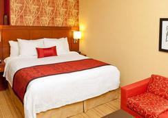 Courtyard by Marriott Buffalo Airport - Cheektowaga - Bedroom
