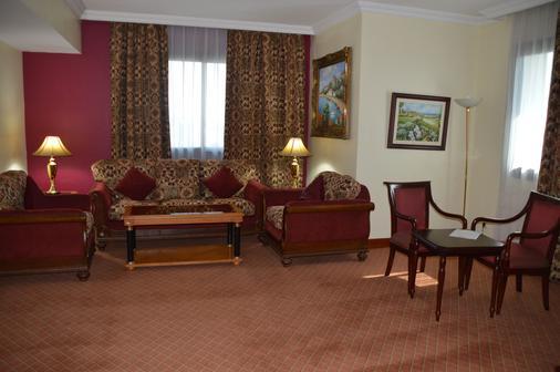 Golden Hotel - Jeddah - Phòng khách