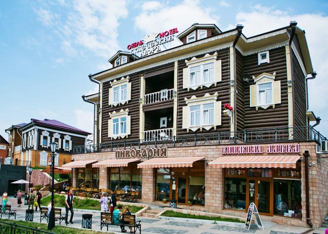 商人庭院酒店 - 伊爾庫次克 - 伊爾庫茨克 - 建築