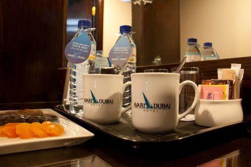 Avari Dubai Hotel - Dubai - Ruoka