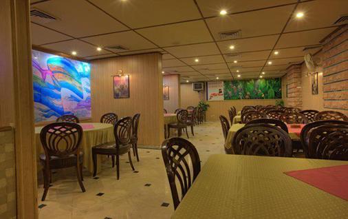 Hotel Days Inn - Karachi - Restaurant