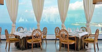 Tryp Habana Libre - Havana - מסעדה
