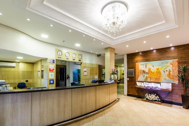 Tarobá Hotel - Foz do Iguaçu - Recepção