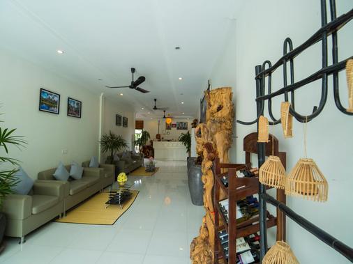 Rithy Rine Angkor Residence - Siem Reap - Σαλόνι ξενοδοχείου
