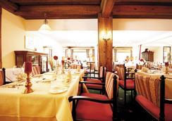 Bergresort Seefeld - Ζέεφελντ - Εστιατόριο