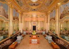 Pestana Palácio do Freixo, Porto - Porto - Lobby