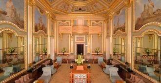 弗雷舒佩斯塔納皇宮國家紀念碑酒店 - 波多 - 波多 - 大廳