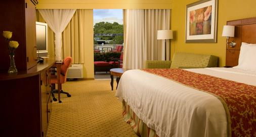Courtyard by Marriott Miami Coral Gables - Coral Gables - Bedroom