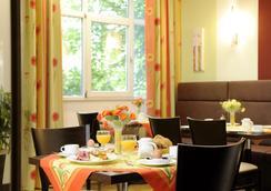 Johannesbad Hotel Phönix - Bad Fuessing - Restaurant