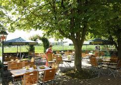 Johannesbad Thermalhotel Ludwig Thoma - Bad Fuessing - Restaurant