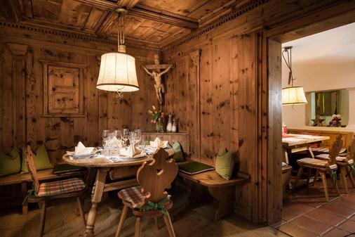 聖喬治約翰斯巴德酒店 - 巴德霍夫加斯坦 - 巴特霍夫加施泰因 - 餐廳