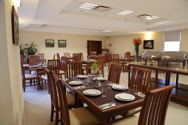 Hotel Ejecutivo Express - Guadalajara - Nhà hàng
