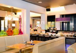 阿姆斯特丹市中心貝斯特韋斯特阿波羅博物館酒店 - 阿姆斯特丹 - 阿姆斯特丹 - 餐廳