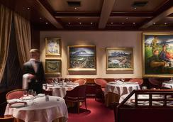 Hotel Holt - Reykjavik - Restaurant