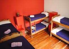 La Casa de Pandora Hostel & Cafe - Rosario - Bedroom