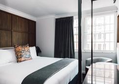 Veriu Central - Sydney - Bedroom