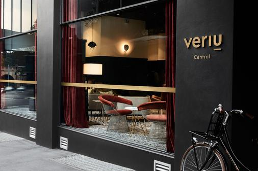 Veriu Central - Sydney - Building
