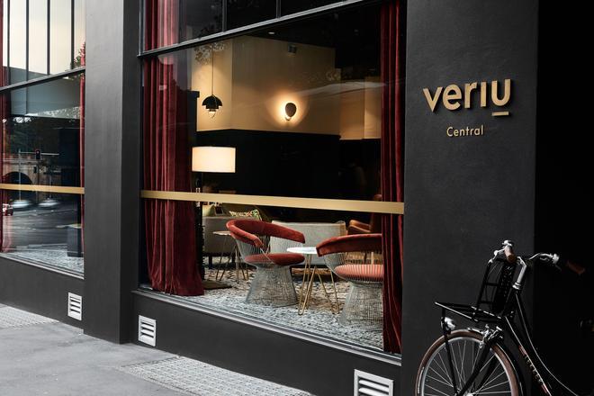 Veriu Central - Sydney - Gebäude