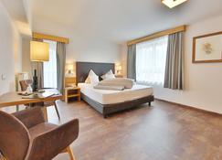 Hotel Silvretta - Зерфаус - Спальня