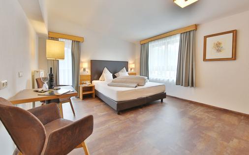 Hotel SILVRETTA - Serfaus - Makuuhuone