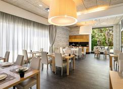 هوتل أريكا - إلش - مطعم