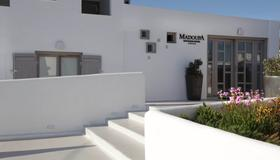 Three Shades Mykonos - Mykonos - Bâtiment
