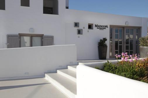 Three Shades Mykonos - Mykonos - Building
