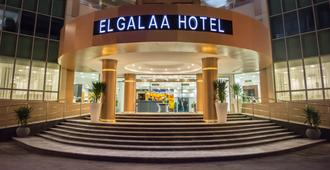 Tolip El Galaa Hotel Cairo - Kairo