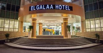Tolip El Galaa Hotel Cairo - קהיר