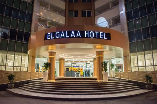 Tolip El Galaa Cairo Hotel - Cairo - Building