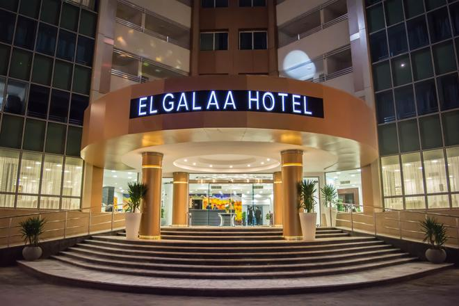 開羅托里普爾加拉酒店 - 開羅 - 開羅 - 建築