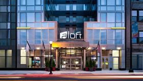 Aloft New York Brooklyn - Brooklyn - Κτίριο