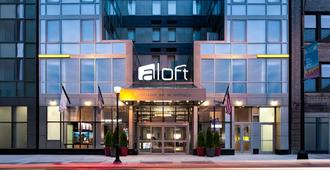 Aloft New York Brooklyn - Brooklyn - Building